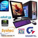 מחשב Intel Core i7-4770K+SSD120G+ Gigabyte H87 +2000GB+16GB DDR3+GeForce 770GTX