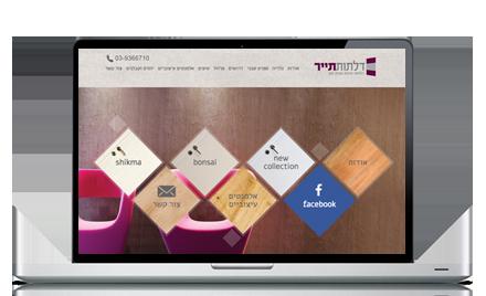 בניית אתר תדמיתי לחברת דלתות תייר