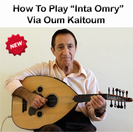 Learn to Play Inta Omry - Oud Lesson