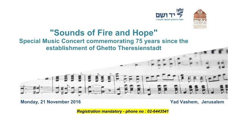 Special Music Concert in Yad Vashem