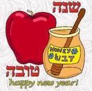 שנה טובה וגמר חתימה טובה