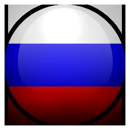 Pусский