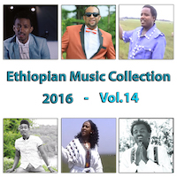 ethiopian music amharic 2016