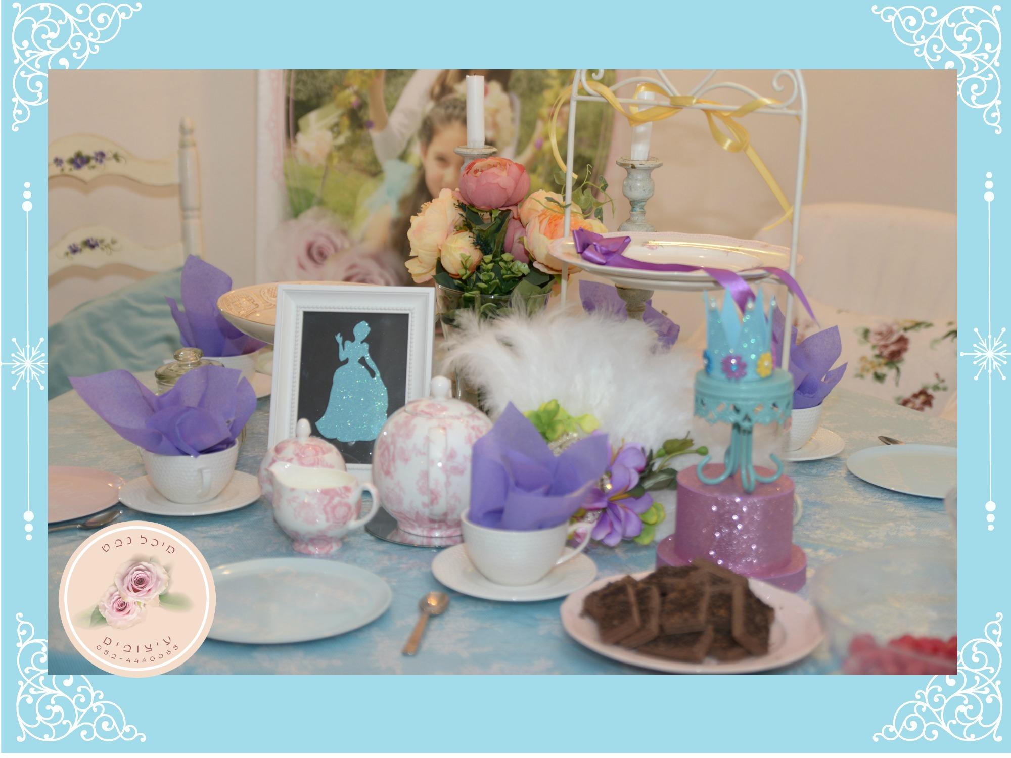 יום הולדת בנות, יום הולדת סינדרלה, מסיבת תה