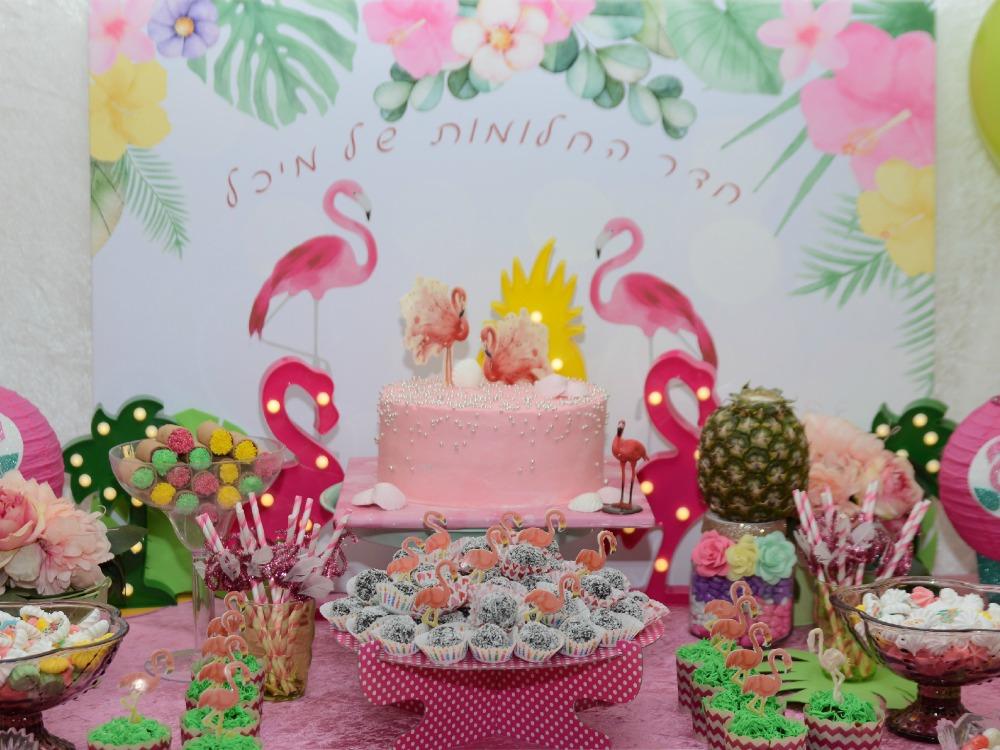 הפעלה ליום הולדת פלמינגו, יום הולדת הוואי, מואנה