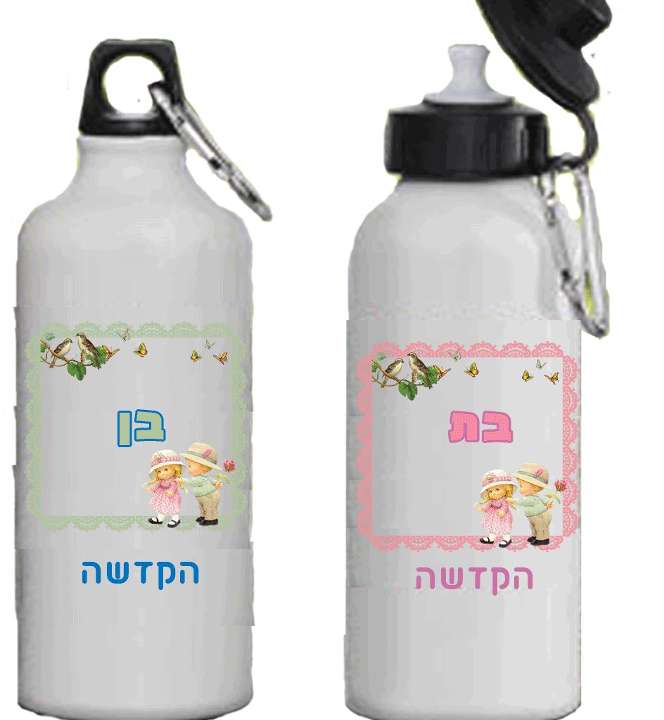 בקבוק אקולוגי בהדפס וינטאז דגם חברים