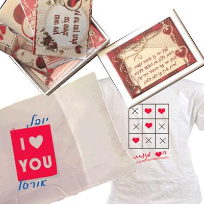 מתנות עם הדפסה לטו באב, לוולנטיין די, ליום האהבה,