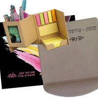 הדפסה על מוצרים למשרד: משטחים לעכבר, פד עם כרית, א