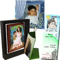 הדפסת תמונות מיוחדות על זכוכית, מתכת או עץ, מסגרות