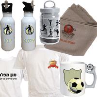 הדפסה על מתנות למועדוני ספורט ולחוגי ספורט