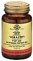 ויטמין E200 טבעי בתוספת תערובת טוקופרולים (50 כמוסות) - סולגאר