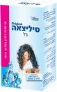 """סיליציאה ג'ל - לחיזוק השיער, העור והציפורניים (200 מ""""ל)"""