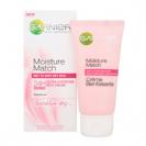 "Moisture Match - לחות לעור עור יבש עד יבש מאוד (50 מ""ל) - גרנייה"