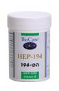 הפ 194 תומך כבד (60 כמוסות) - Bio-Care