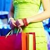 קניות וצרכנות