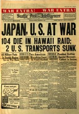 עיתון מתקופת המלחמה