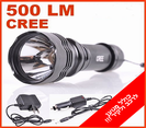      500 Lumens