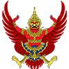 שלטון ודת בתאילנד