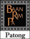 באן רים פא פאטונג | Baan Rim Pa Patong