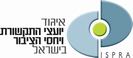שמחים ליידע את החברים באיגוד והעוסקים בענף הייעוץ התקשורתי, יחסי הציבור והדוברות בישראל, על יציאתו לאור של הדוח השנתי