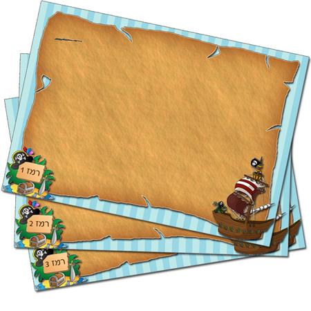 כרטיסי רמזים מפת הפיראטים - להורדה