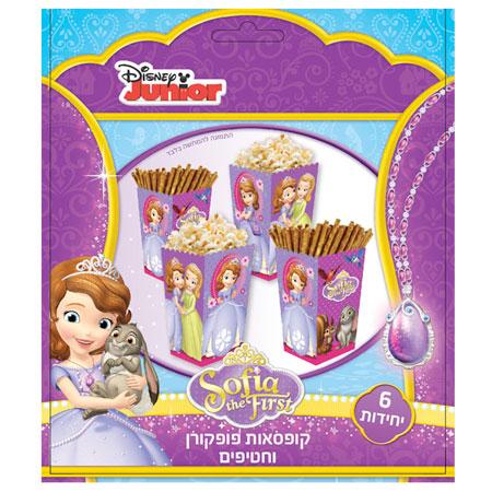 קופסאות פופקורן הנסיכה סופיה