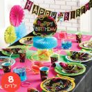 חבילה בסיסית Glow Party