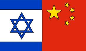 ישראל-סין