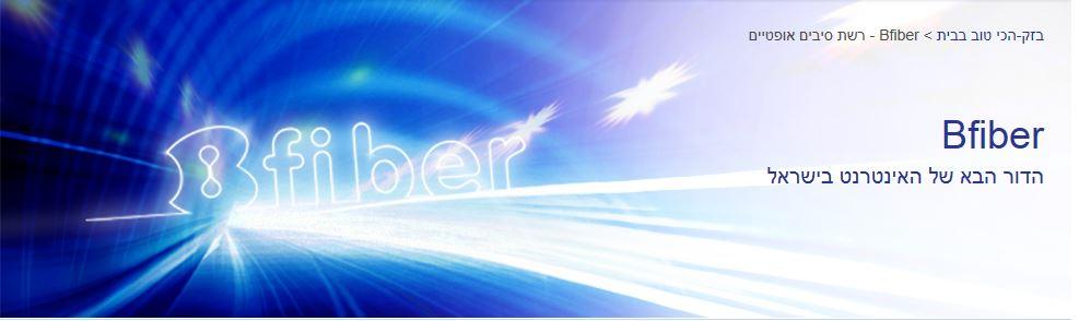 Bfilber website