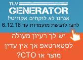 TLV Generator