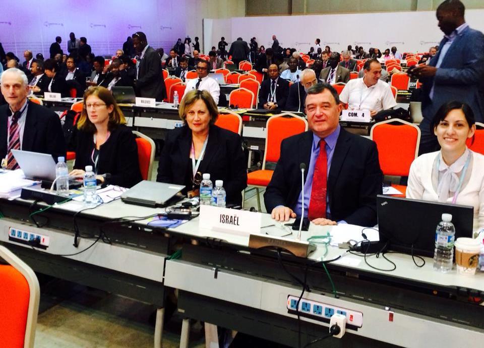 משלחת ישראל ל- ITU דרום קוריאה
