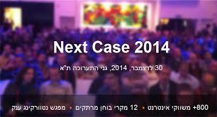 לוגו האירוע Next Case