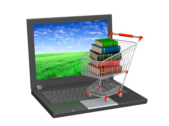 קניה ברשת