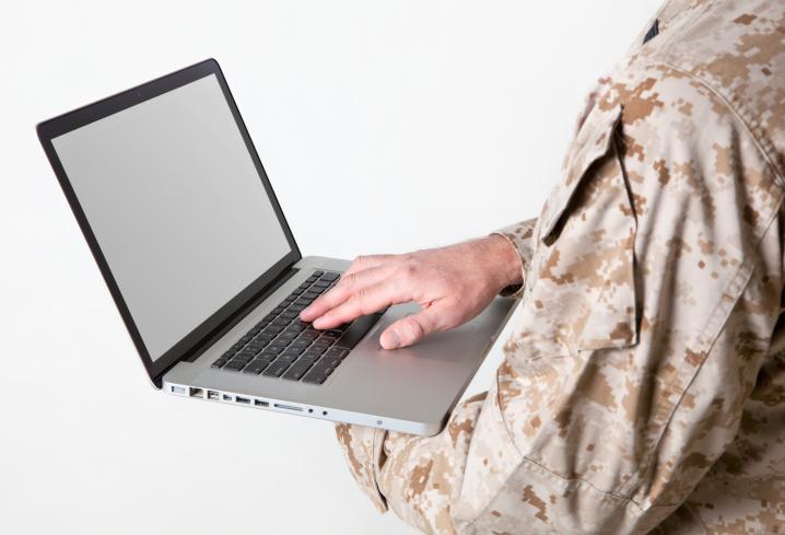 מחשוב לצבא