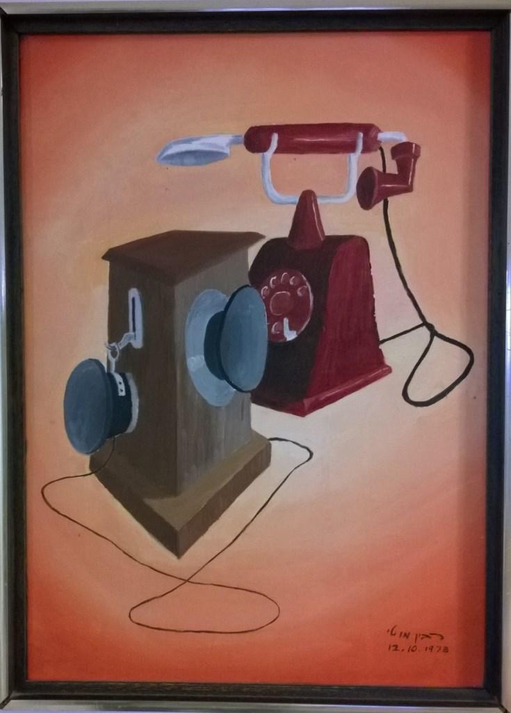 טלפון עתיק