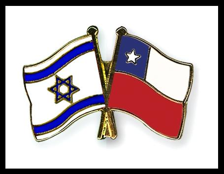 צ'ילה וישראל