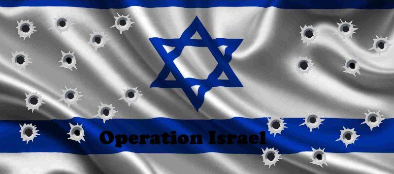 הופ ישראל