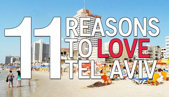 לאהוב את תל אביב