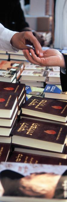 הפצת ספרי רבי נחמן מברסלב