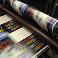 הוצאה לאור, הדפסה וכריכה,הדפסת ספרים, הדפסת חוברות