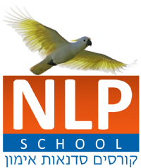 בית ספר ל-NLP