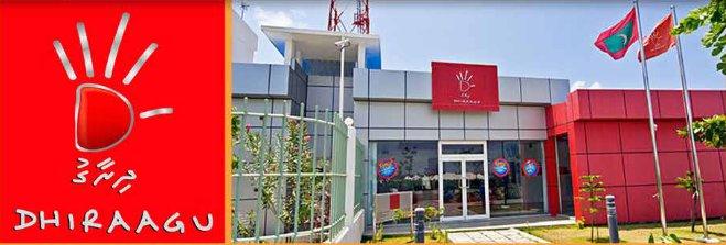 Dhiraagu 3G/WAP/MMS/Internet Settings - aadhu com