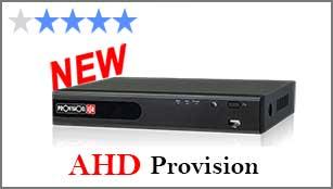מערכת הקלטה AHD