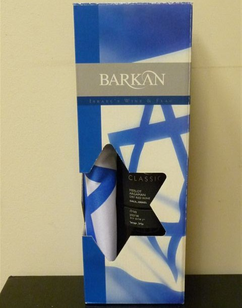 Barkan wine and Israel flag set