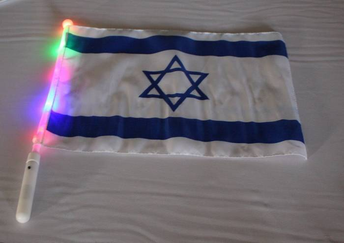 Israeli Flag with color changing bar