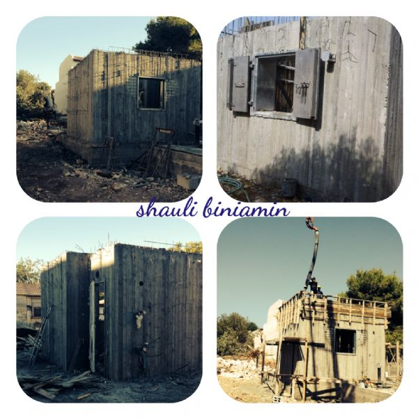 בניית ממדים וחדרי ביטחון