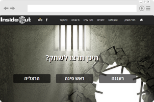 עיצוב אתר לדוגמא