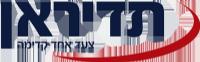 לוגו תדיראן
