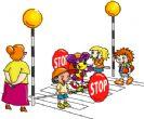 הסדרי גישה מתוכננים אל מתחם קרית החינוך