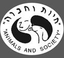 כתב העת חיות וחברה